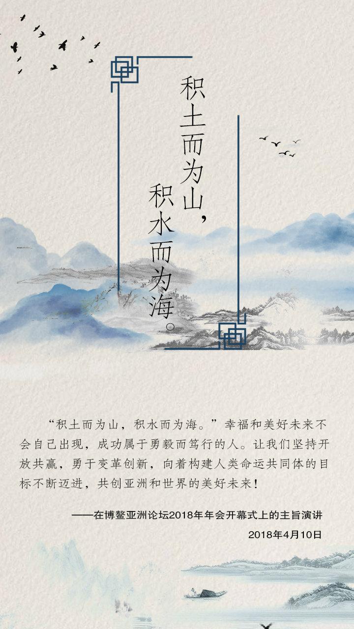 2020年浙江ope体育考试申论积累